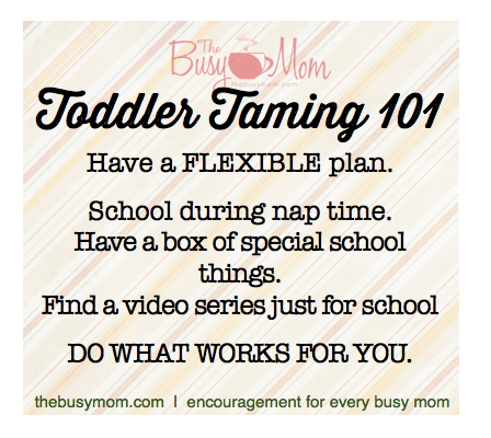 toddler_flexible